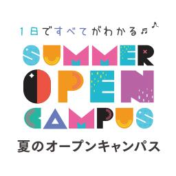 学生作品採用のお知らせ 大阪総合デザイン専門学校