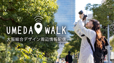 UMEDA WALK